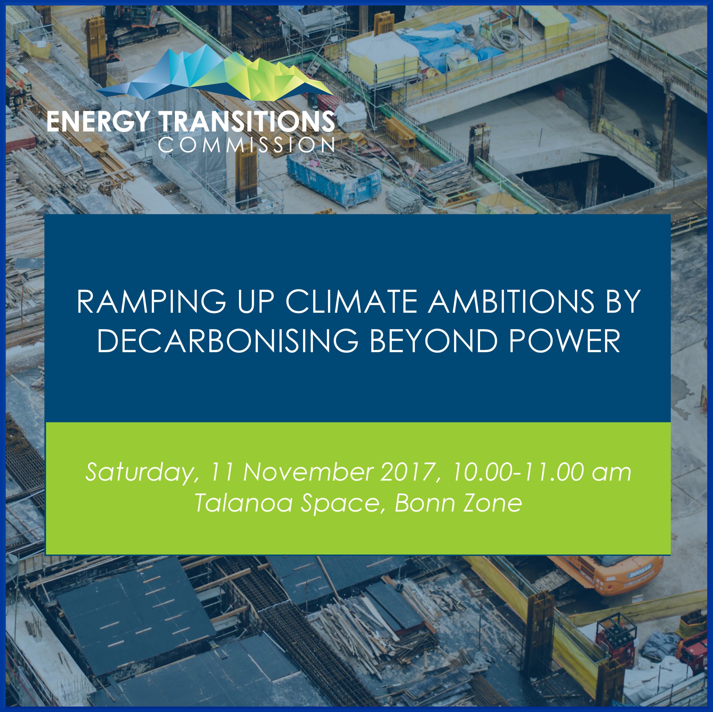 COP23_Nov11_EventAnnouncement.png
