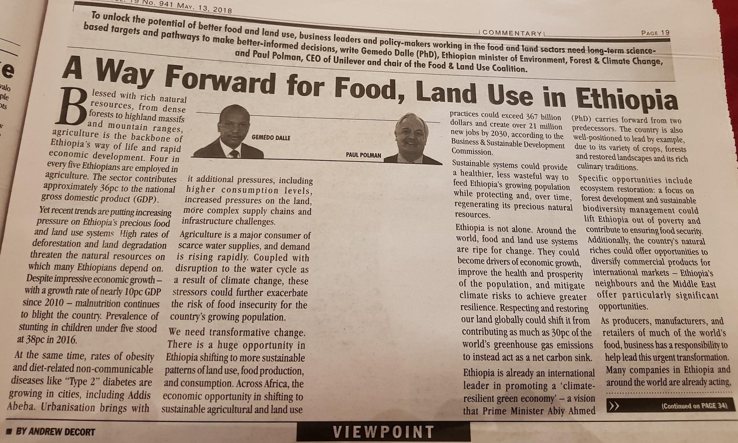 Addis Fortune.jpg