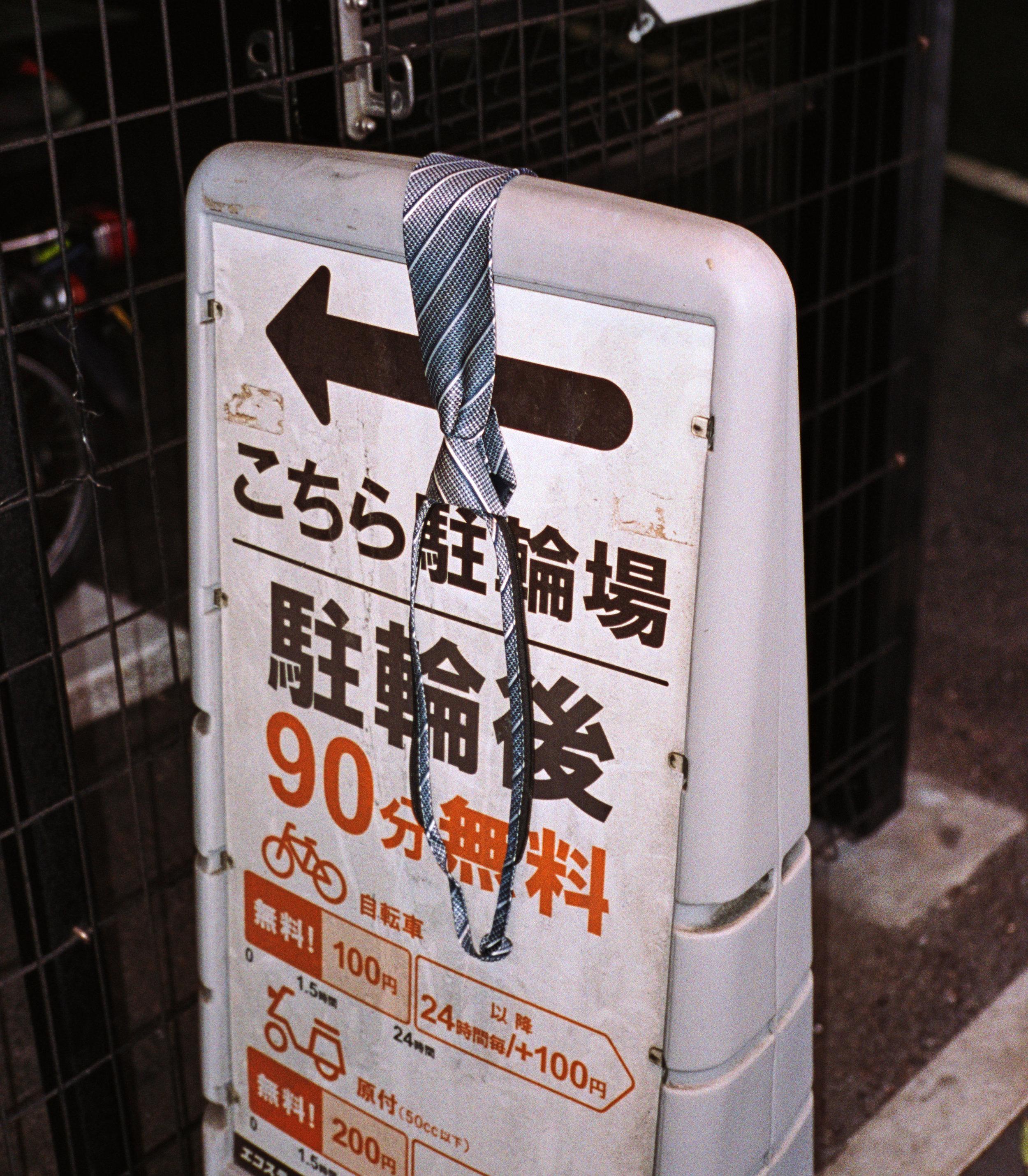 Japan111.jpg