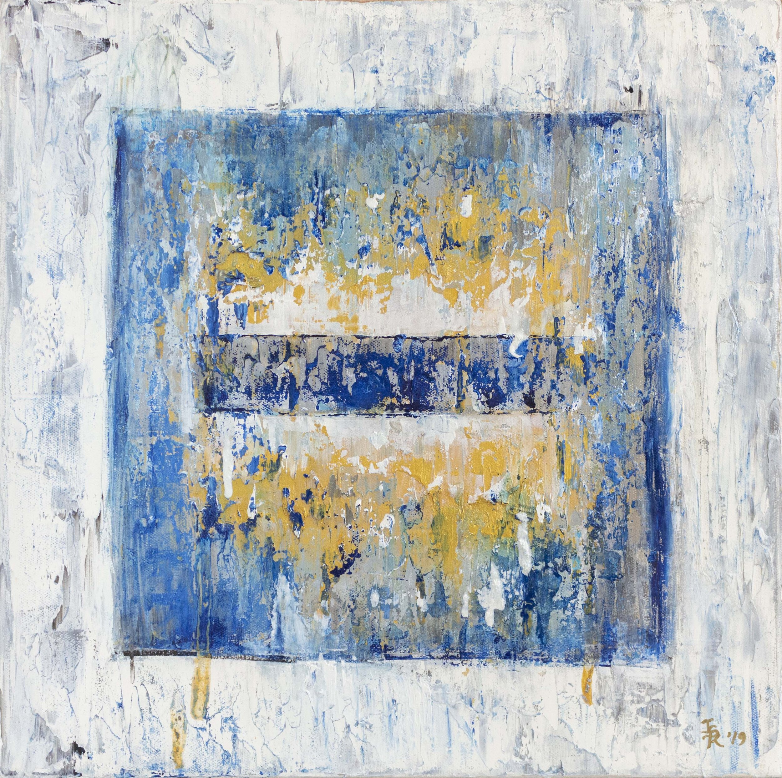 Ice Cube Small Blue, 2019