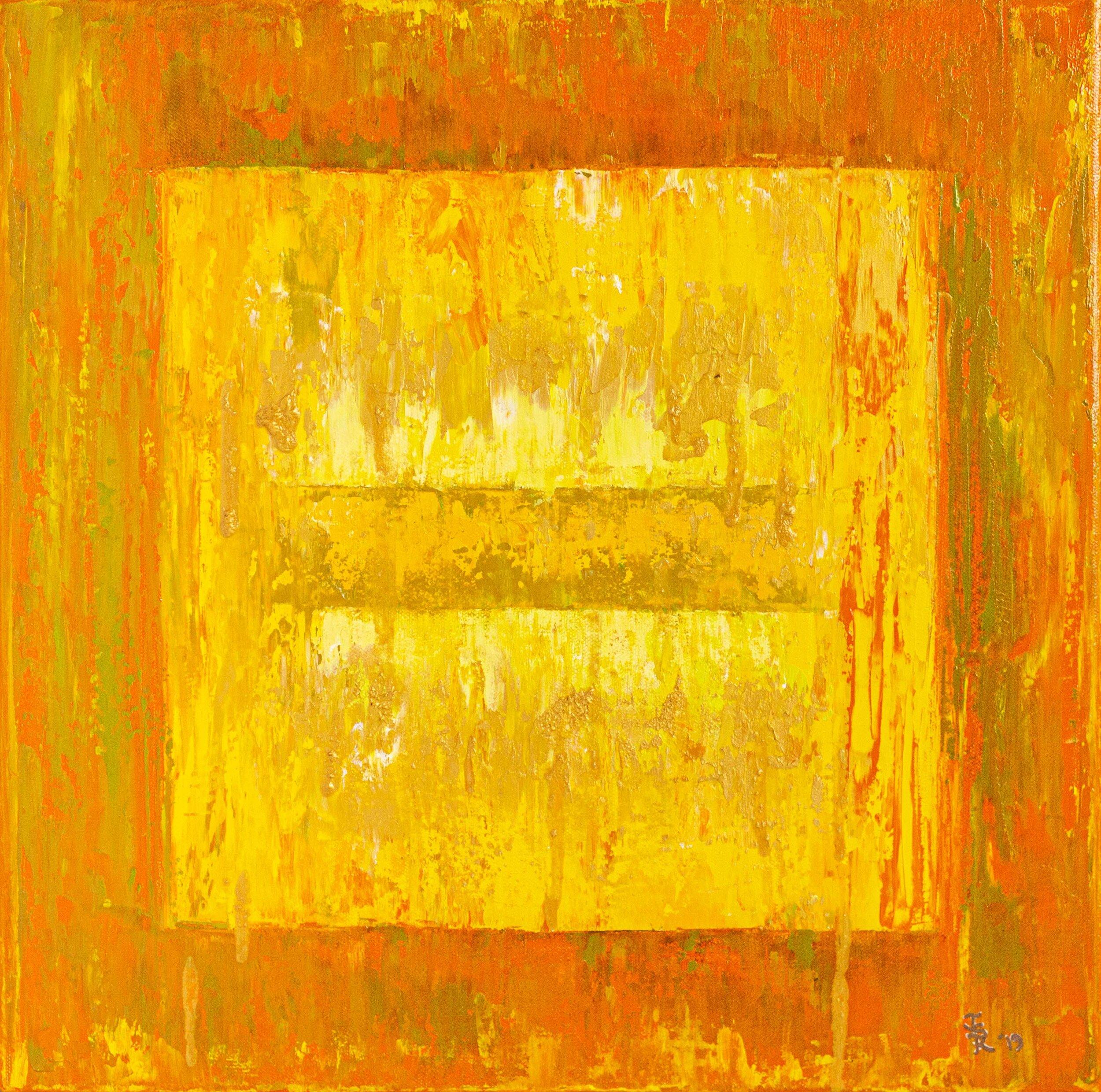Ice Cube Small Orange & Yellow, 2019