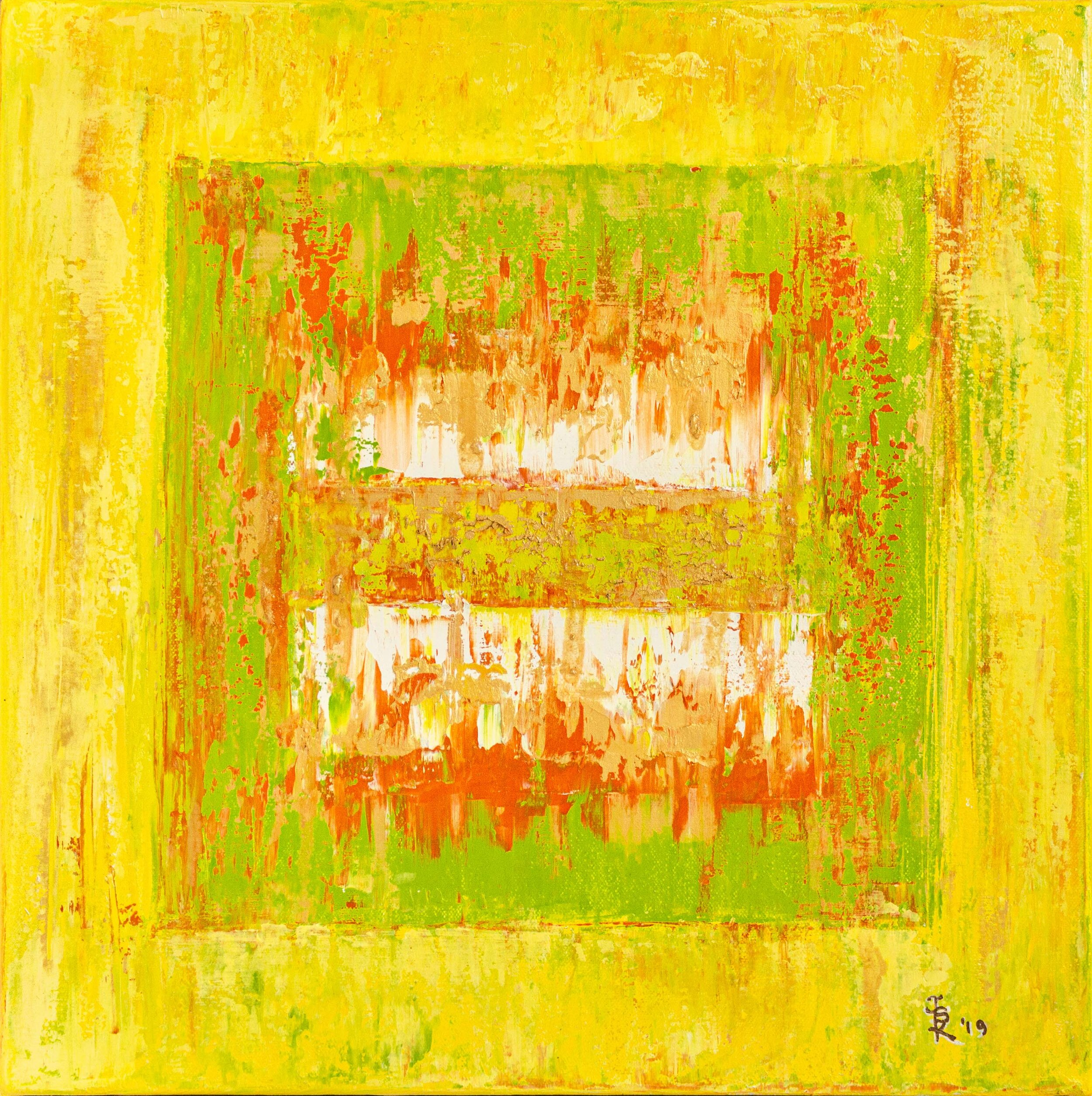 Ice Cube Small Yellow & Green, 2019