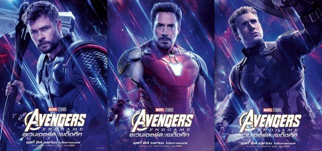 avengers-endgame-posters-iron-man-captain-america-thor.jpg
