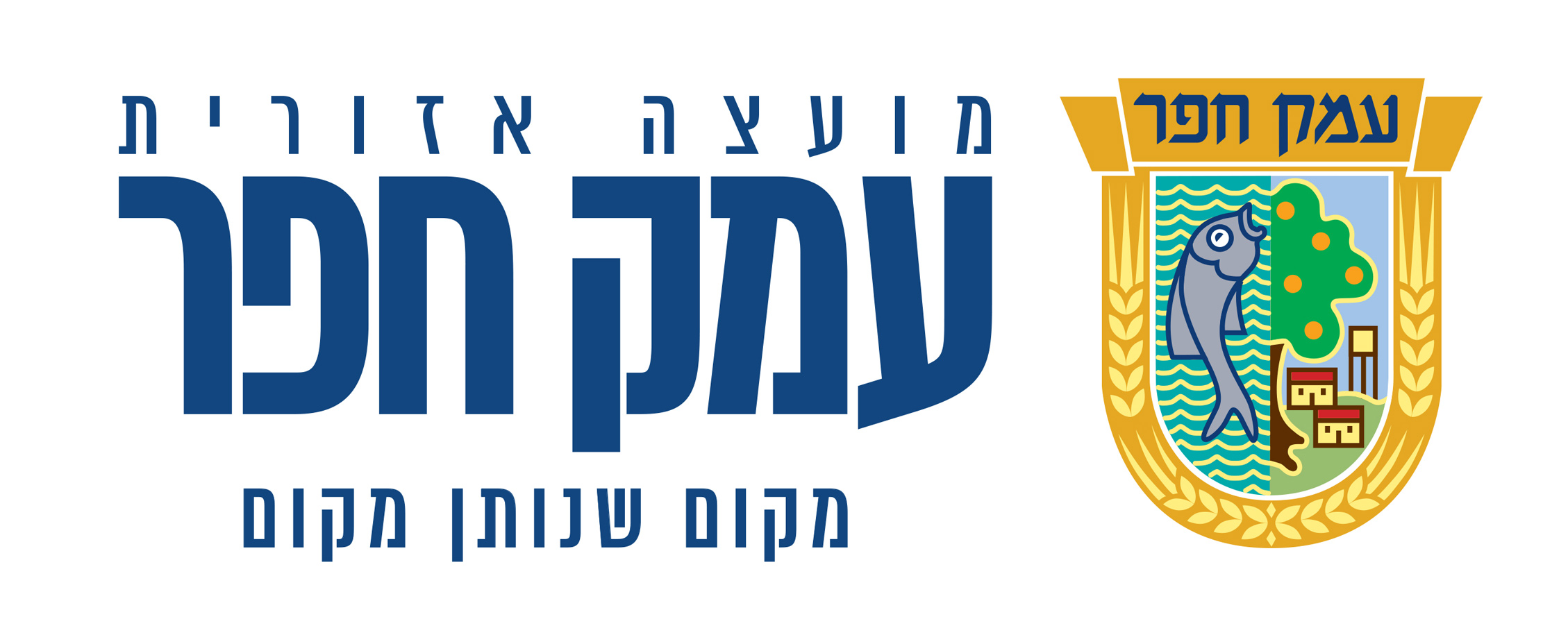 Hefer-Logo+Slogan.jpg