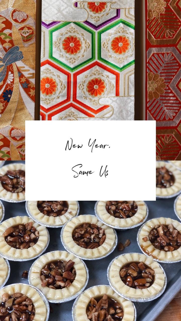 New Year, Same Us 1