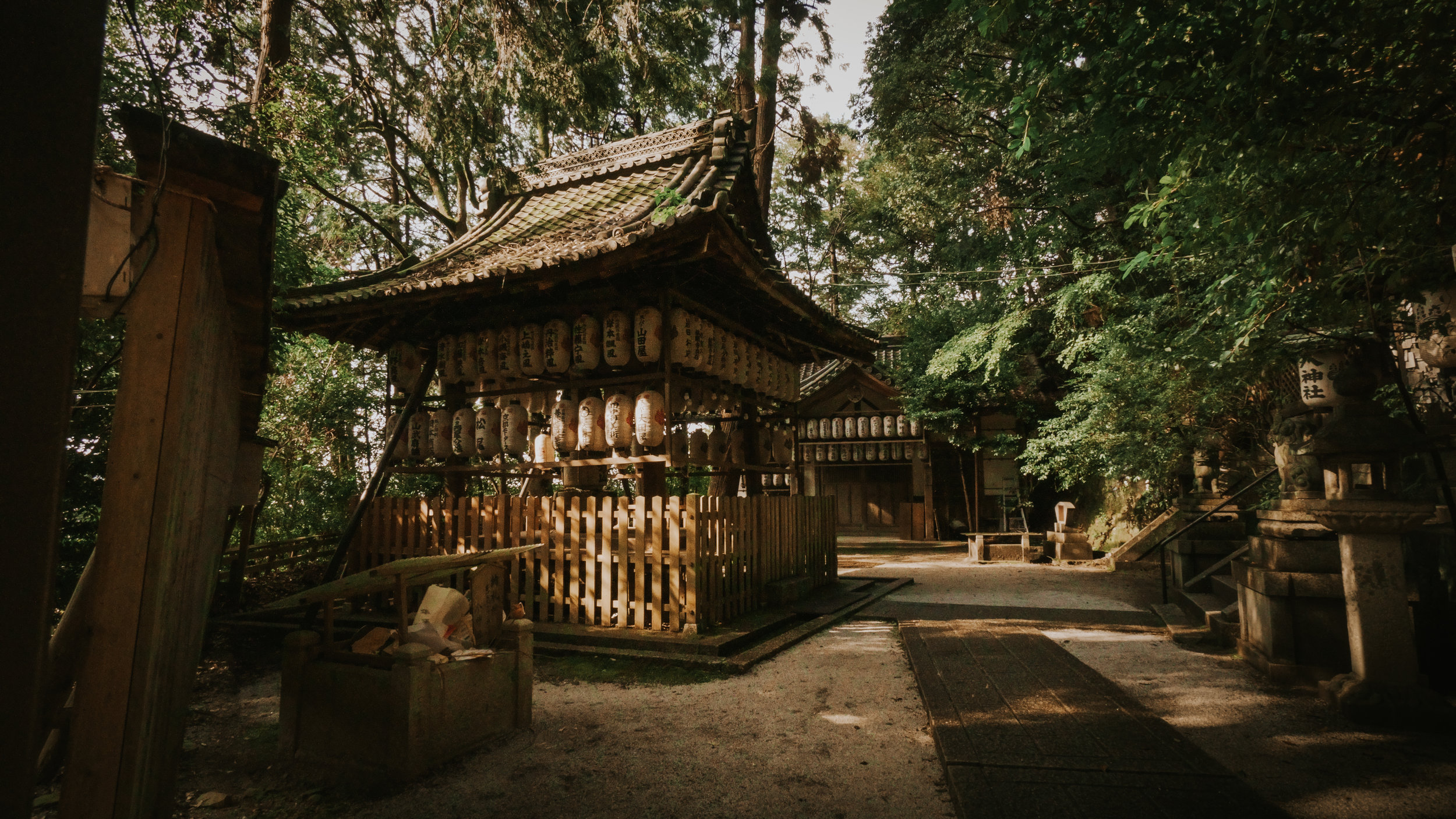 Hachi Shrine up the hill