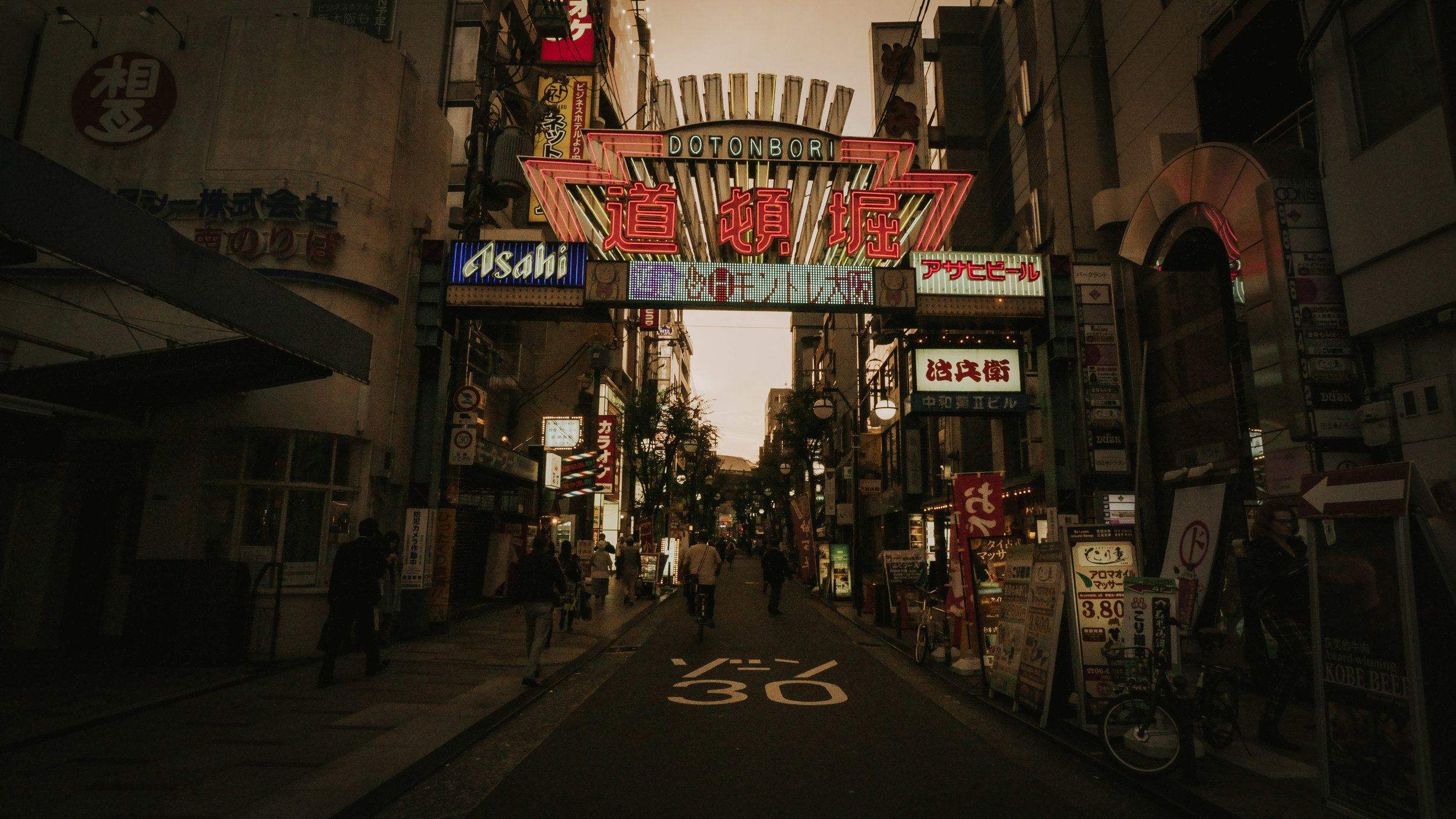 The calmness of the Dotonbori district before chaos ensues at nightfall.