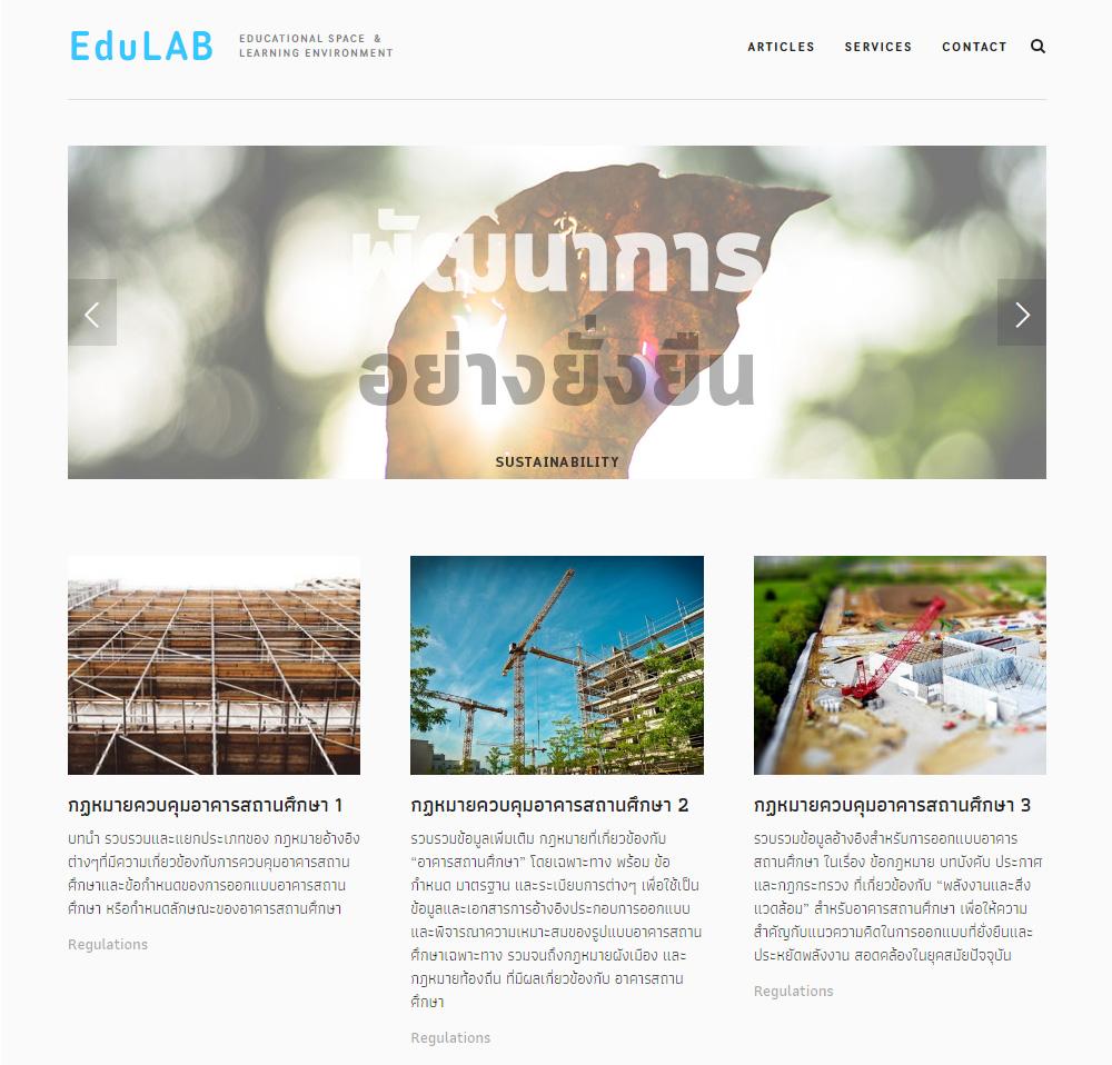 EduLAB WebPreview.jpg