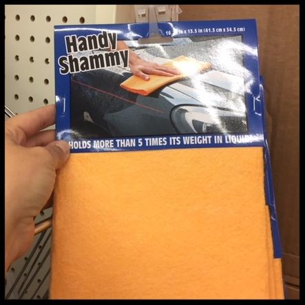 DT Shammy.JPG