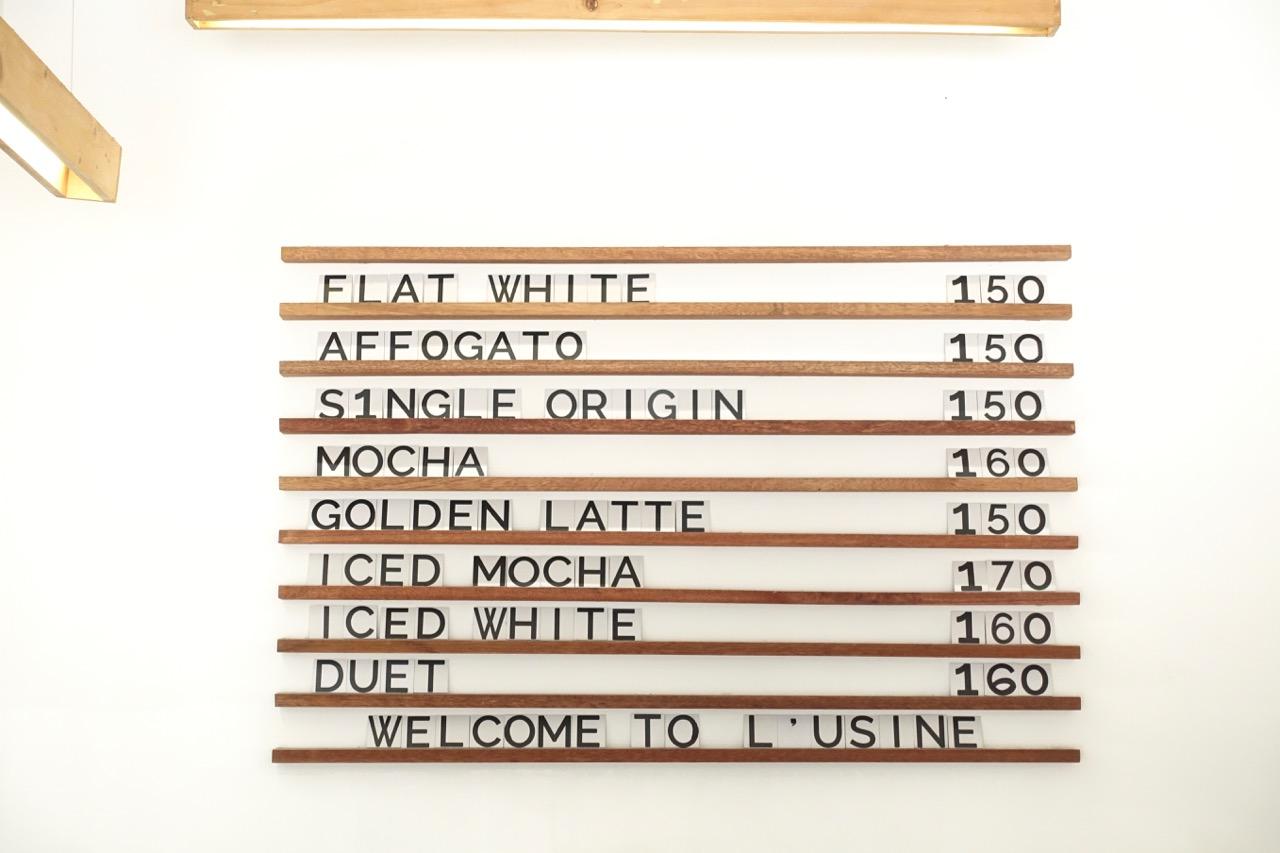 lusine menu.jpg