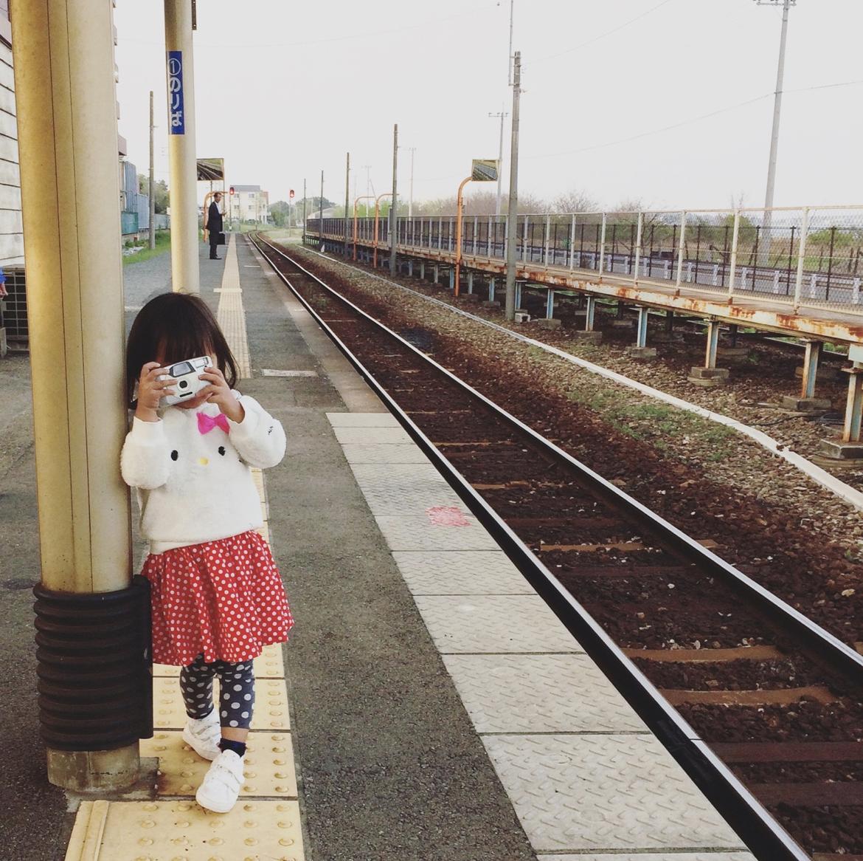 Fukuoka, Japan Hiraya.png