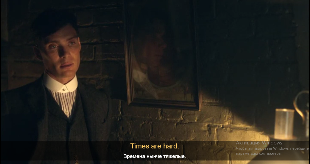 Quote: Times are hard  Context Question: What's Tommy's reply to Arthur statement that Tommy was seen doing the powder trick?