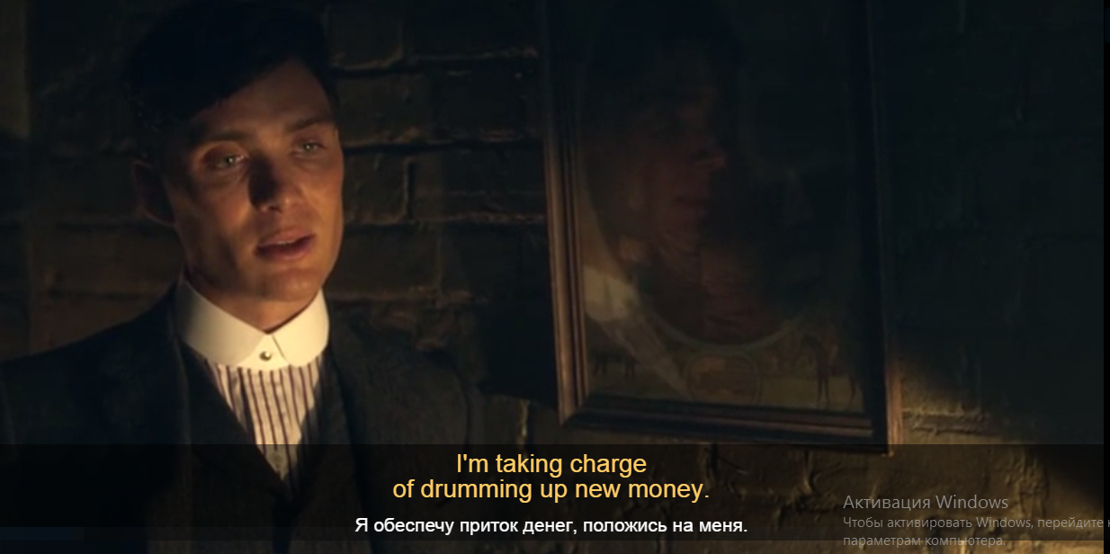 Quote: I'm taking charge of drumming up new money Context: Tommy has more responsibility. He tells Arthur ....
