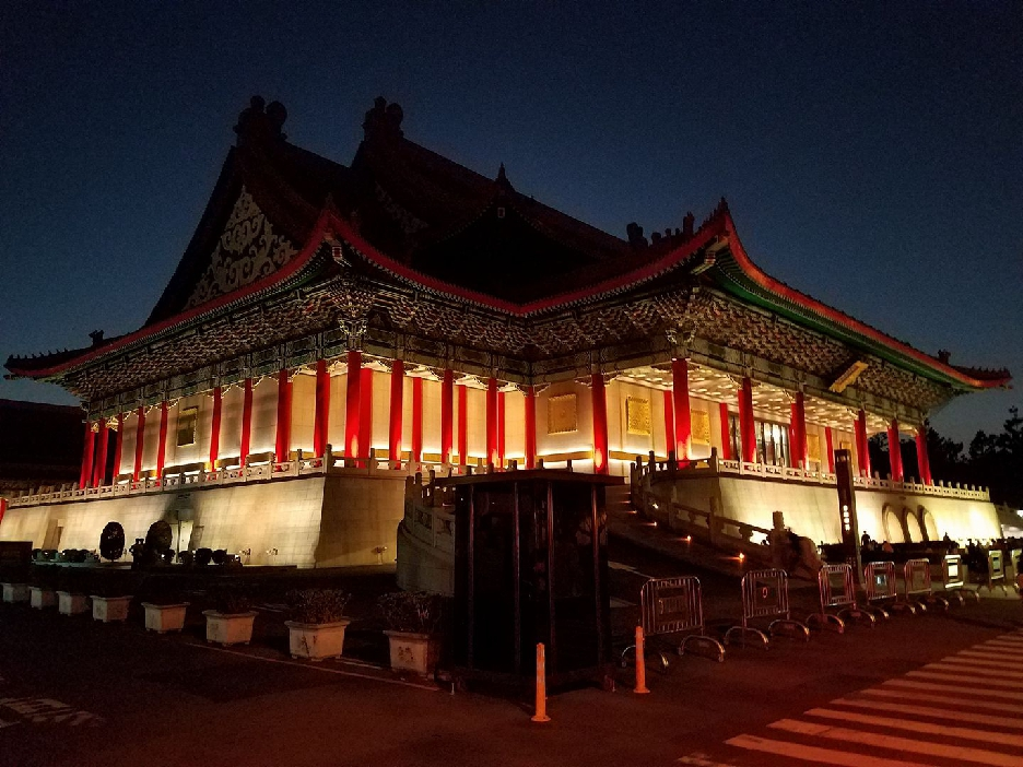 The Taipei National Concert Hall, the night of the concert