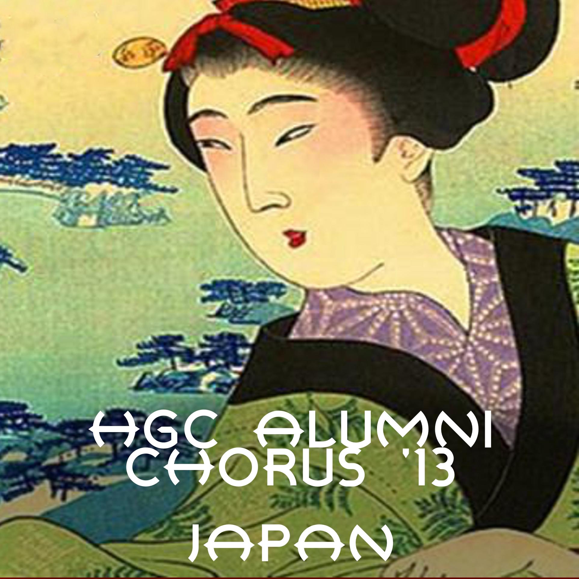 JAPAN ICON.jpg