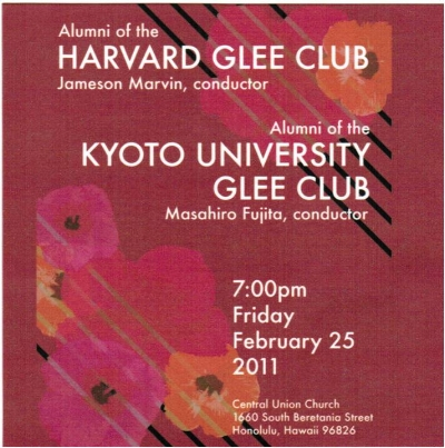 HGCAC Hawaii Concert CD Cover - outside.jpg
