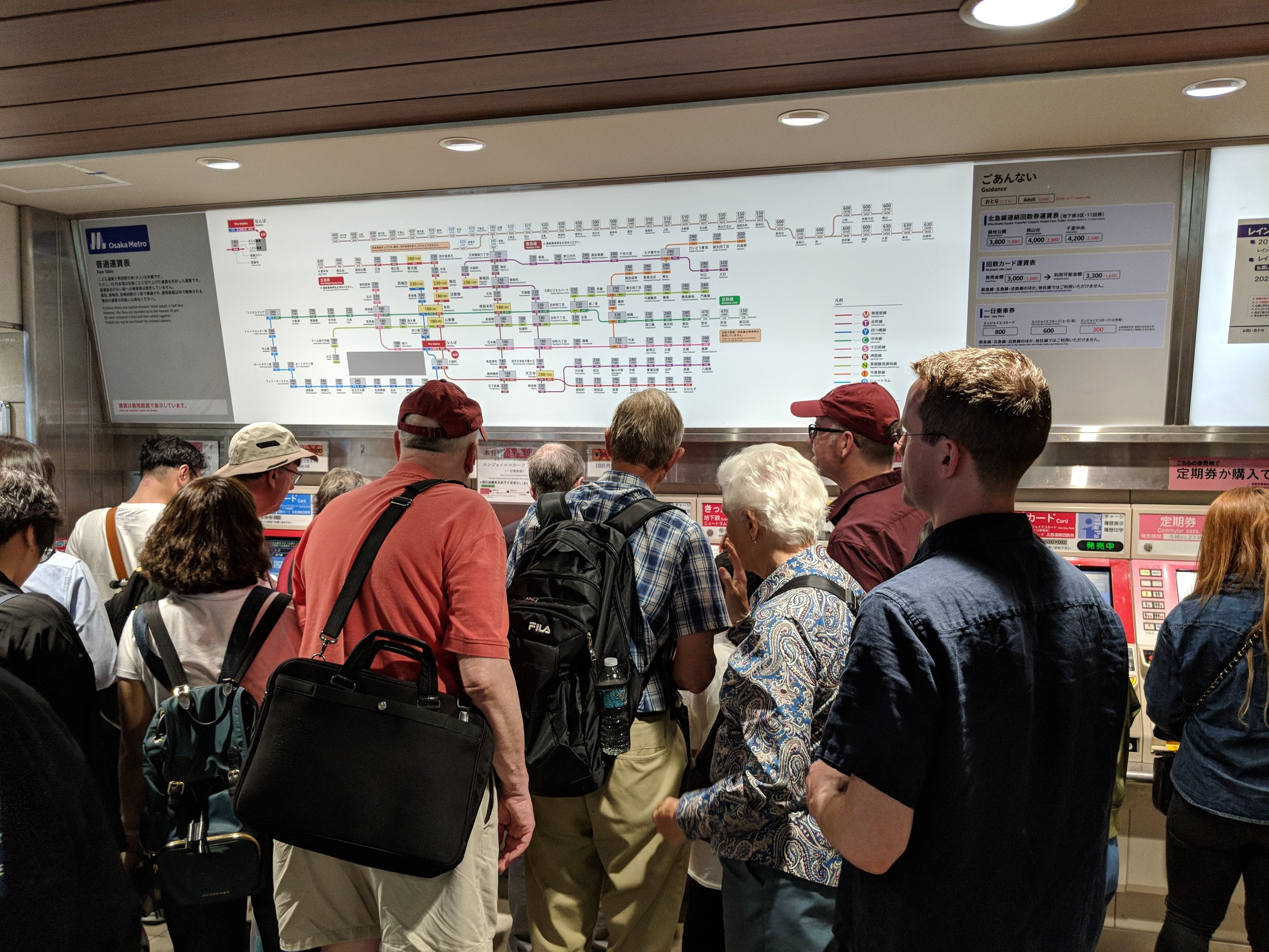 How many HGC alumni does it take to figure out the Osaka subway system?  All of them.