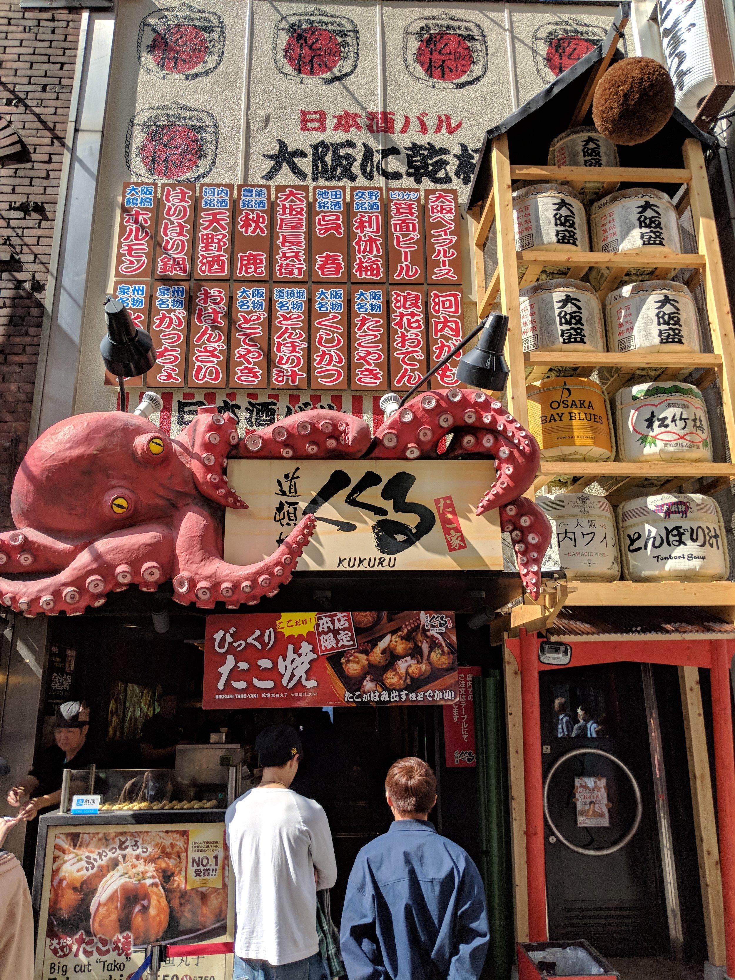Kukuru, famous for takoyaki (like a hot donut hole with a piece of octopus inside)