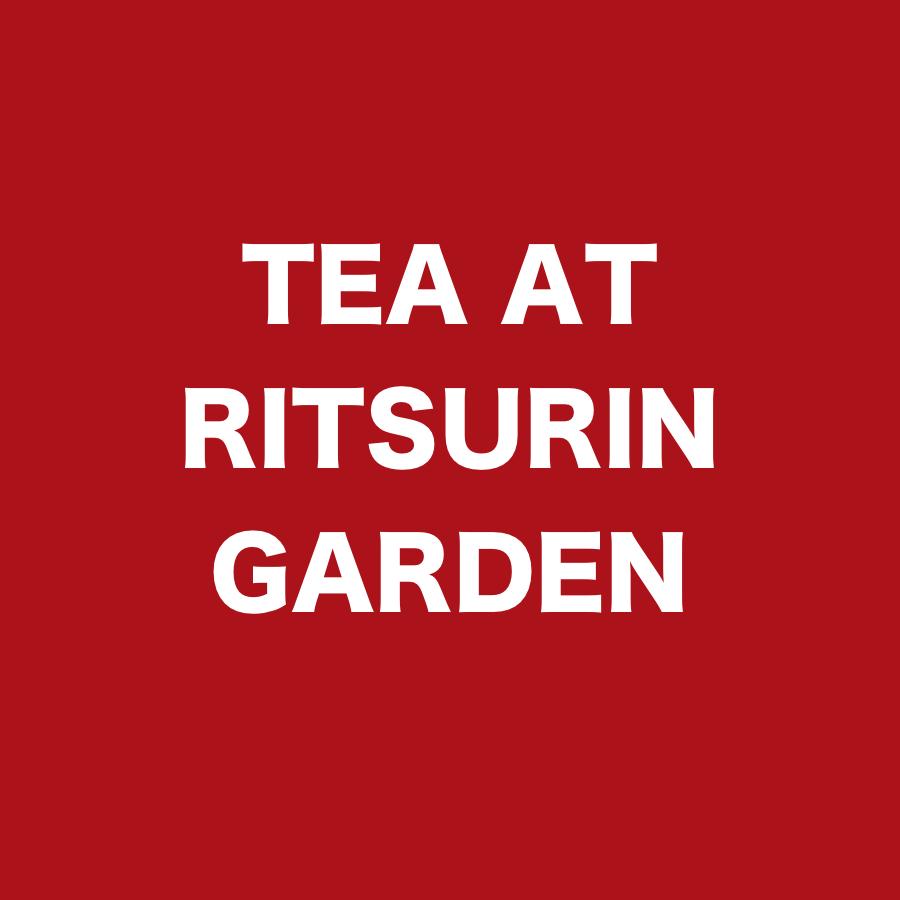 TEA AT RITSURIN GARDEN .jpg