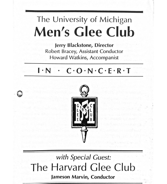 HGC_Michigan GC program 91