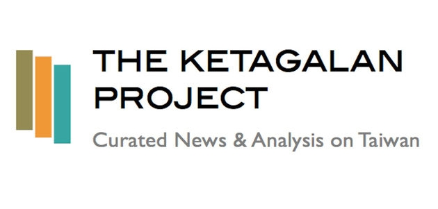 Featured On: Ketagalan Media - The Ketagalan Project (August 13, 2018)