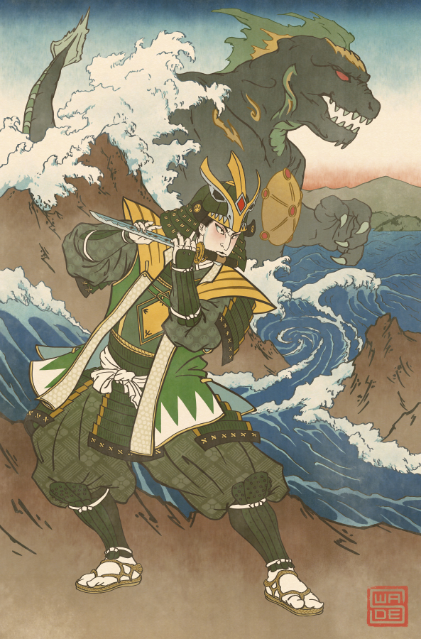 Swade_MMPR_Ukiyoe_900px_Green.jpg