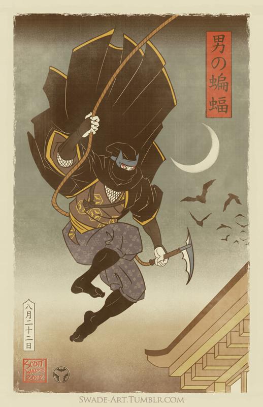 batman_10_800_watermark.jpg