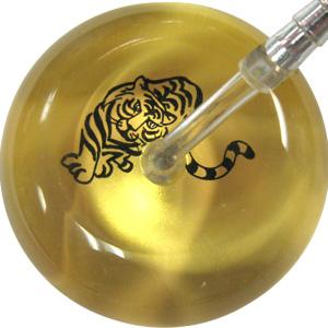 139 - Tiger Outline