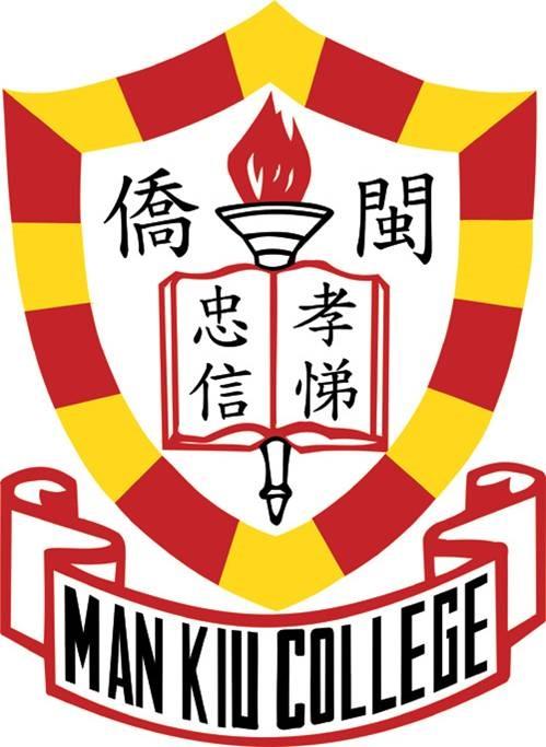 Man Kiu College