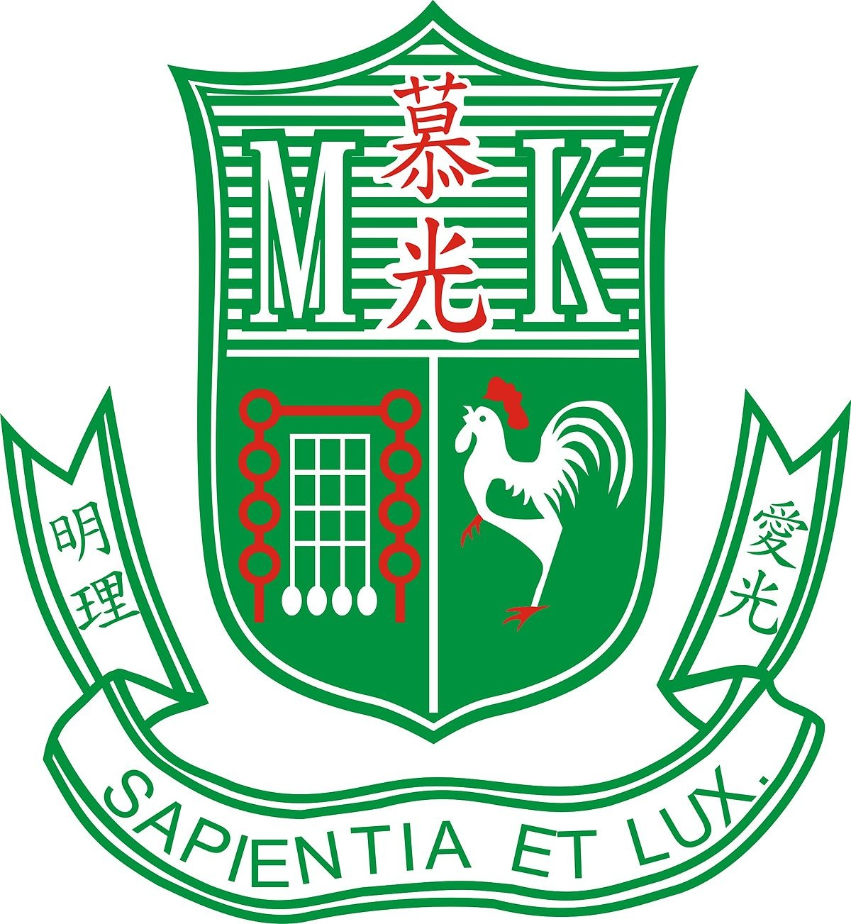 Mu Kuang English School