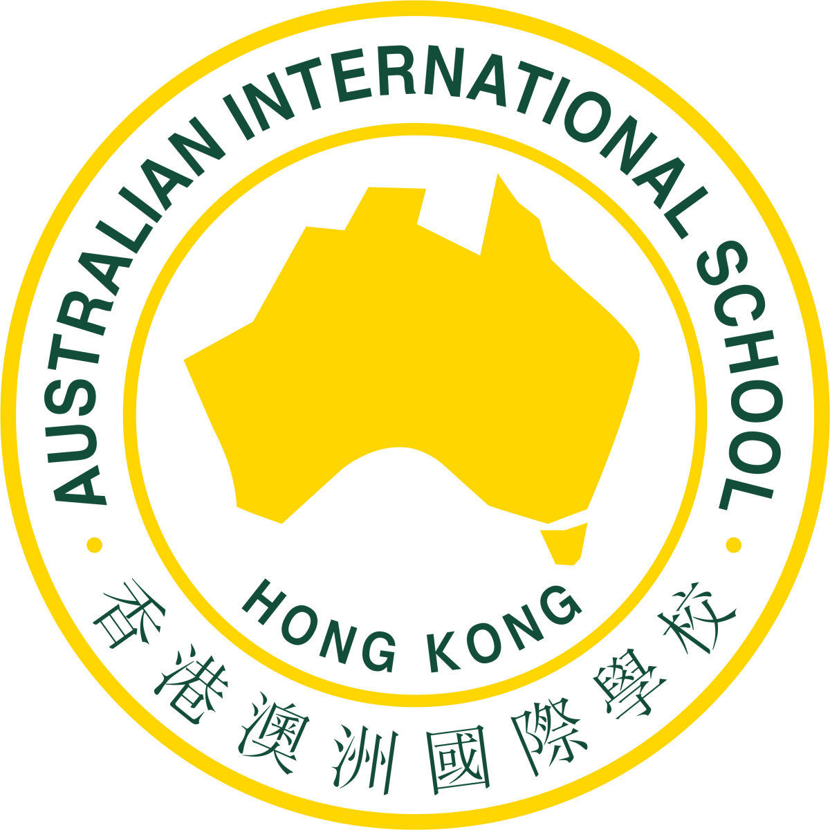 Australian International School