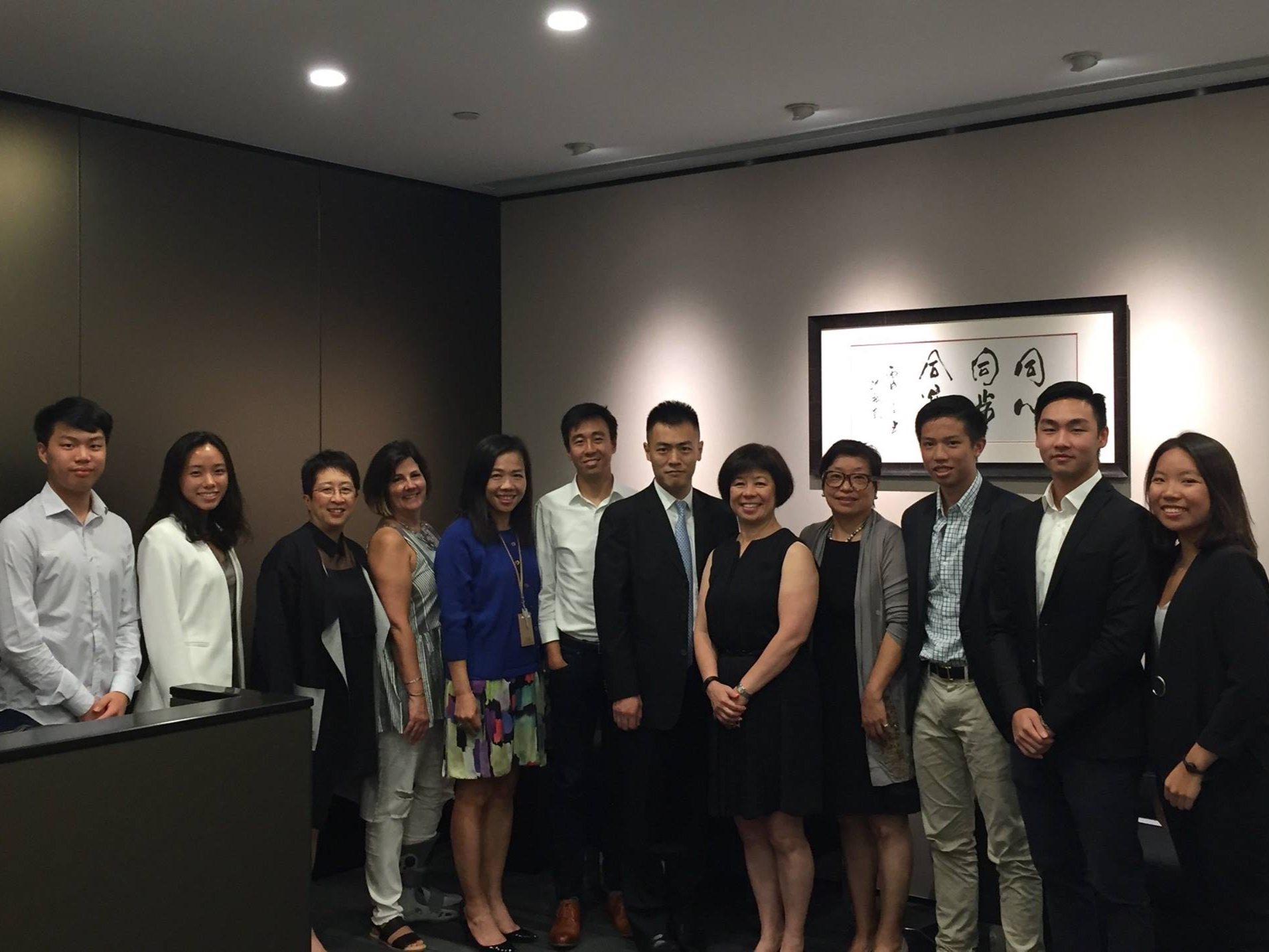 L-R: Chad Ho, Youth Director, Board & President's Office; Kerry Hsu, Senior Vice President, Operations; Peonie Wong, Executive Director; Abigail DeLessio, Director; Jacqueline Lam, Director; Gary Liu, Director; Ming Wai Lai, GBS JP, Chairman; Bonnie Ngan, Director; Anna Lo, Director; Ian Chu, Senior Vice President, Policy; Harriet Kwok, Senior Vice President, Communications