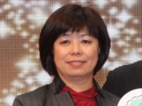 Ms Bonnie Ngan, Director