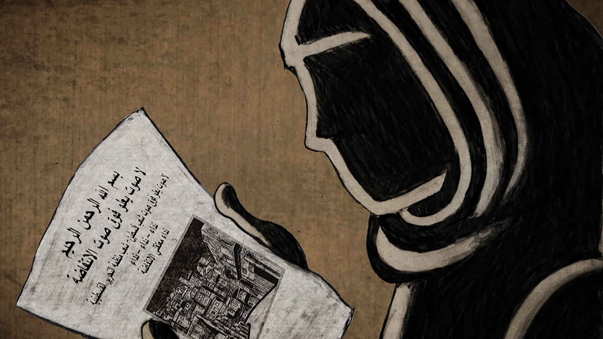 Woman and Leaflet, still from animated sequence in Naila and the Uprising, Directed by Julia Bacha. Image Courtesy of Just Vision.