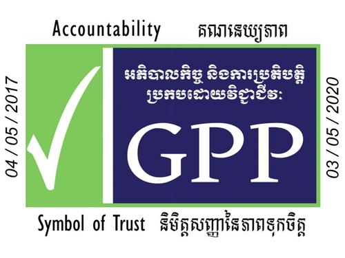 GPP.jpg