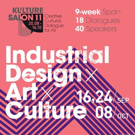 Industrial Design.jpg