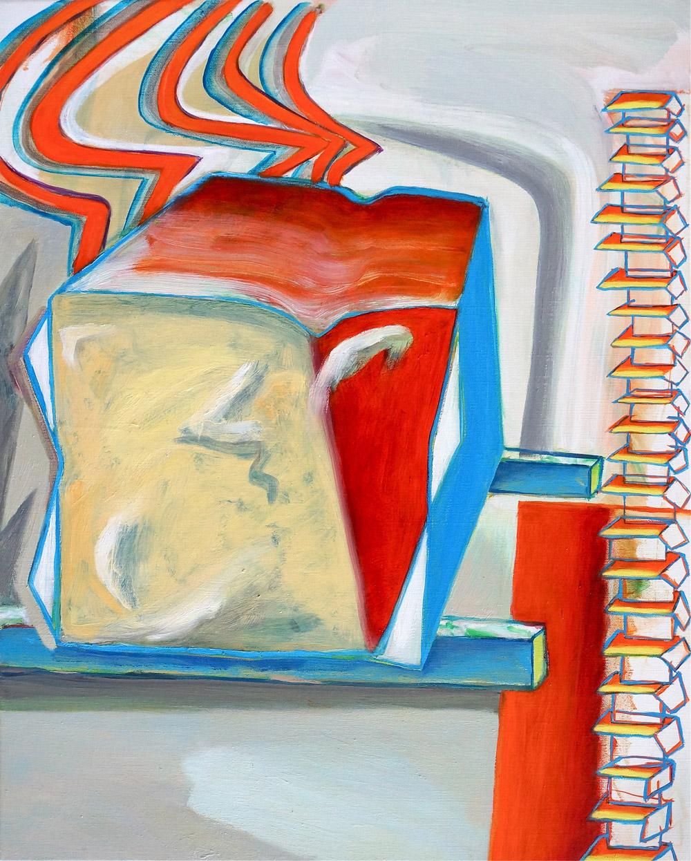 DAVID PALLISER  Basket  2016 oil on canvas 76 × 82 cm