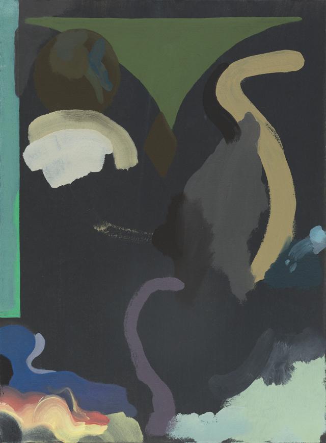 TONEE MESSIAH  Swamp Bed  2014 oil on cotton rag 38 × 28.5 cm