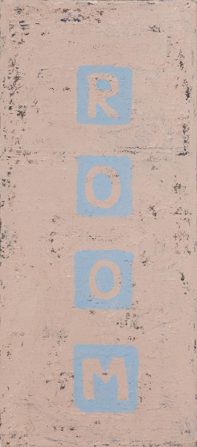 JELLE VAN DEN BERG  Room (poster)  2009 oil on canvas 46 × 20 cm