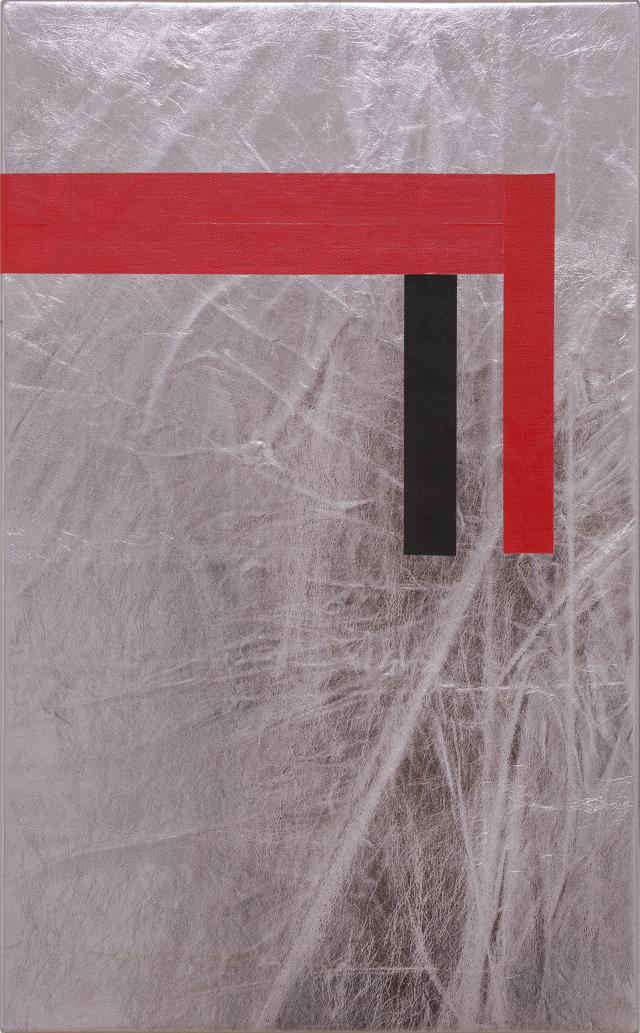 SARAH CROWEST  Alexi Glass-Kantor  2014 cloth tape on pleather 30 ×49 cm
