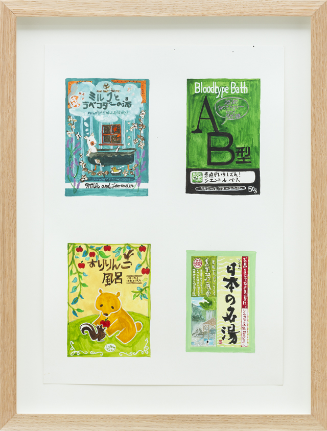 SARAH GOFFMAN  Japanese Copies 1  2013 watercolour on paper 41 ×29 cm