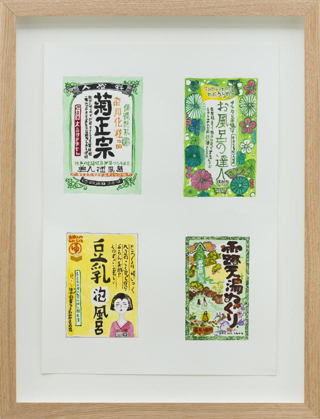 SARAH GOFFMAN  Japanese Copies 2  2013 watercolour on paper 41 ×29 cm