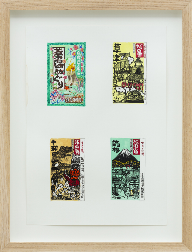 SARAH GOFFMAN  Japanese Copies 3  2013 watercolour on paper 41 ×29 cm