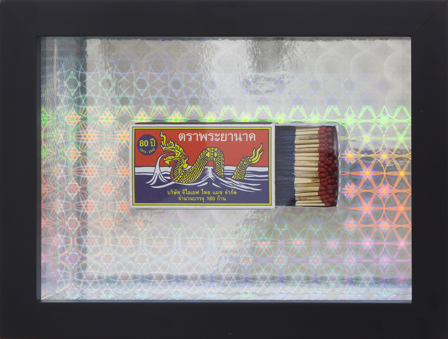 GILES RYDER  NAGA Dreams – Mekong River Song [not going to burn for you anymore]  2012 Thai matches soaked with Blend 285 whiskey, gesso, acrylic paint in holographic lines Tasmnian oak frame 23 × 31 × 8 cm