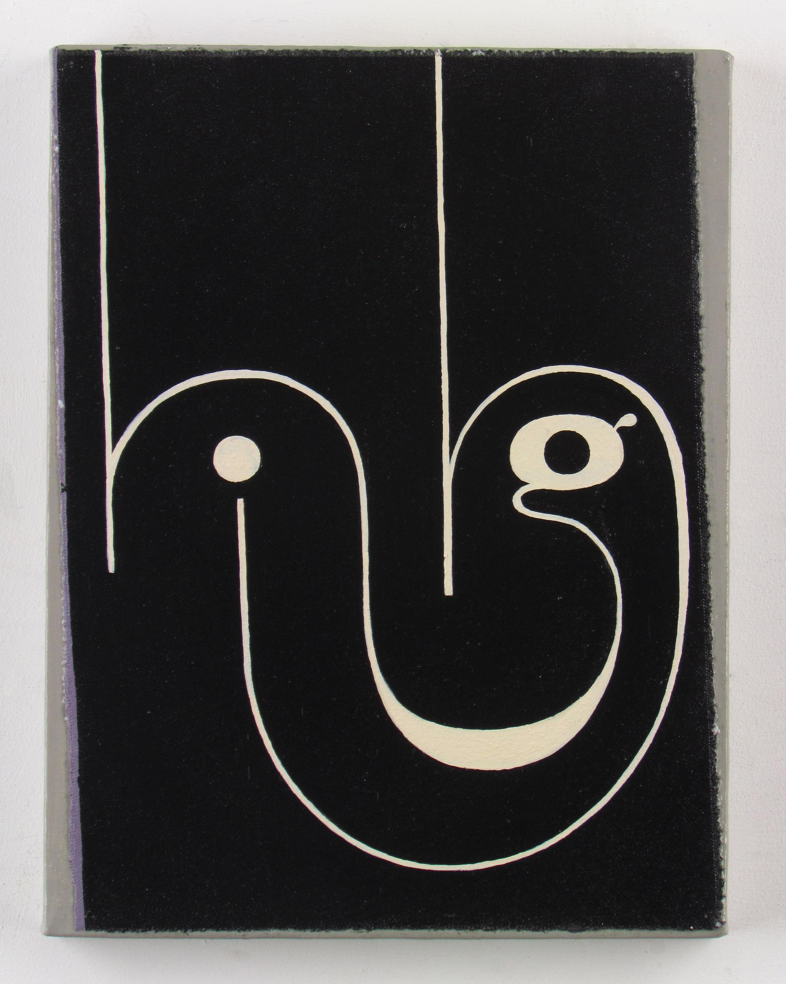 JULIAN HOOPER  High  Acrylic on canvas on linen 33 ×25 cm