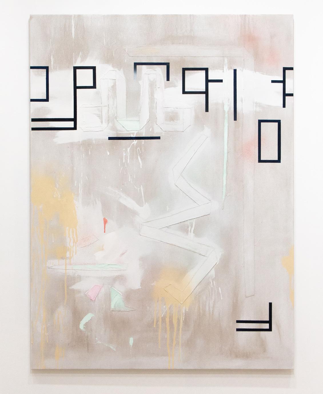 SARAH crowEST  Appliqué #3 (soft eyes, dubwise)  2018 linen, gesso, acrylic paint, linen and cotton thread 137 × 102 cm