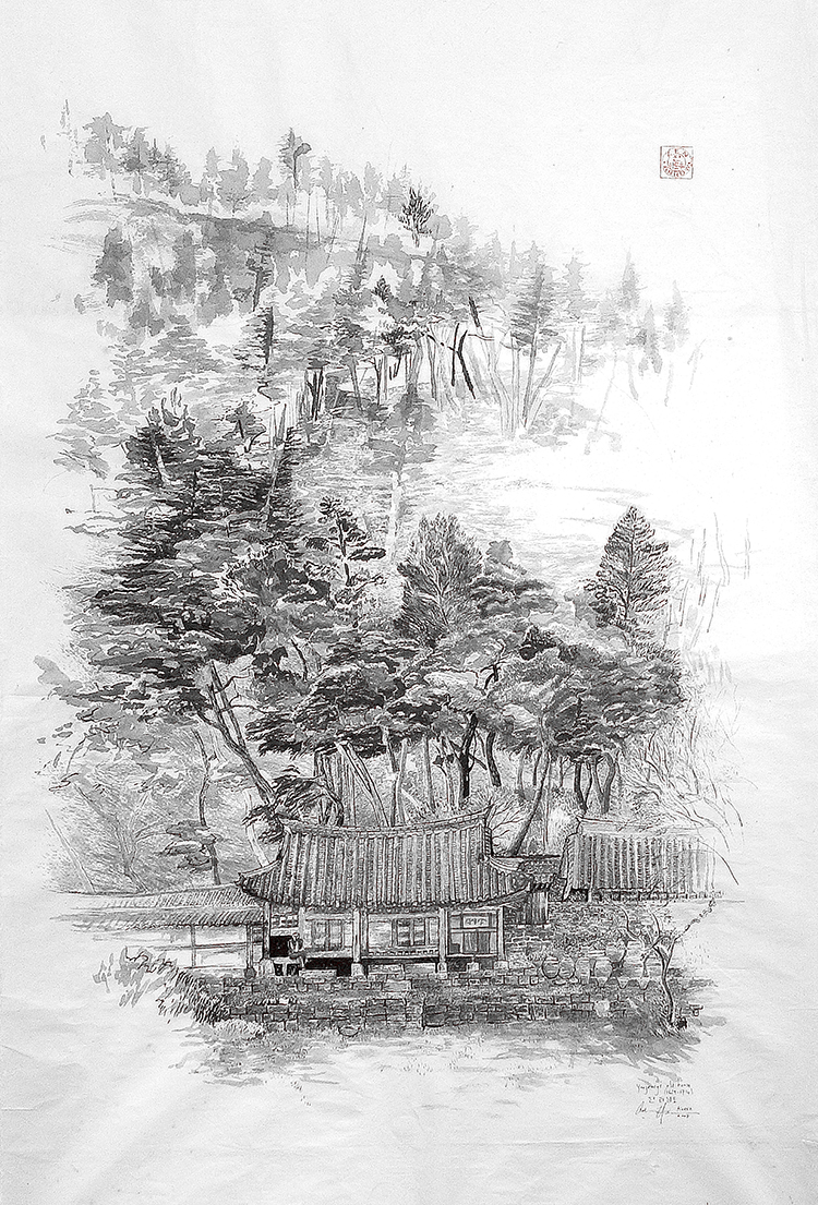 Family Yun's House  1220mmH x 720mm W  Ink on hand made Traditional Paper