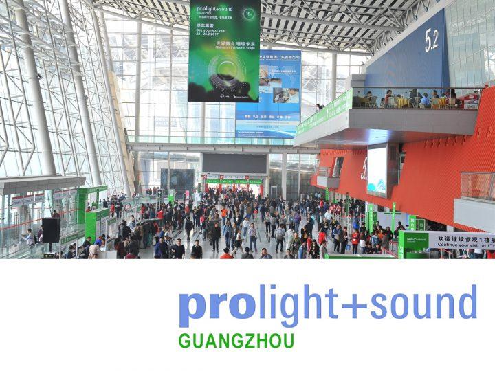 Pro light & Sound Guangzhou 2017
