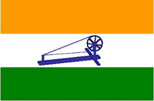 An early version of the India flag including the Charkha