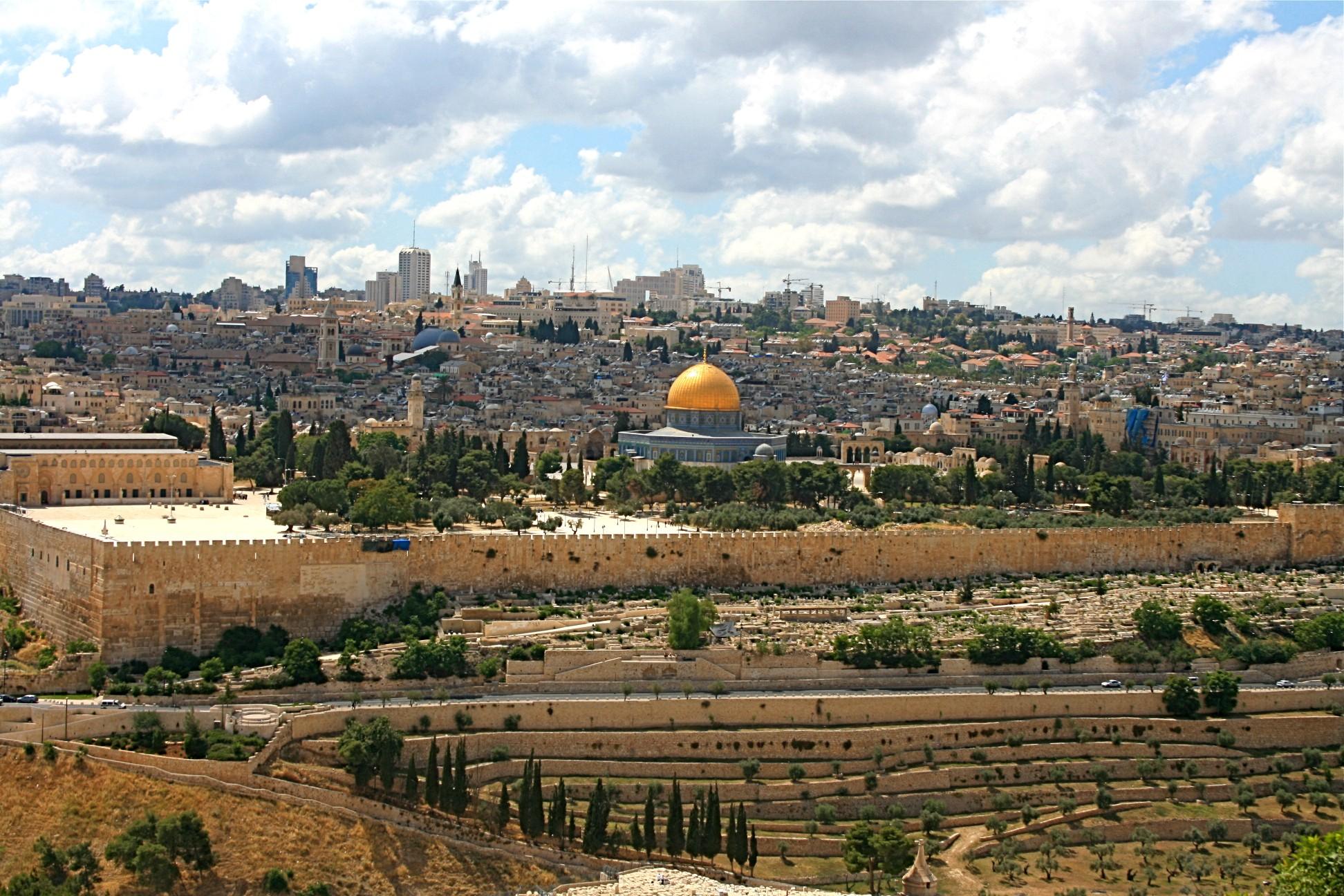 jerusalem web page cover.jpg